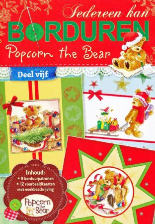 Popcorn The Bear Paper Embroidery A5 Booklet